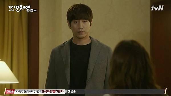 [tvN] 또 오해영.E09.160530.720p-NEXT.mp4_20160531_204216.562