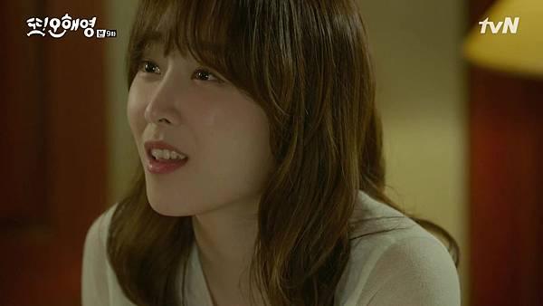 [tvN] 또 오해영.E09.160530.720p-NEXT.mp4_20160531_204225.609