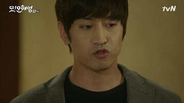[tvN] 또 오해영.E09.160530.720p-NEXT.mp4_20160531_204237.687