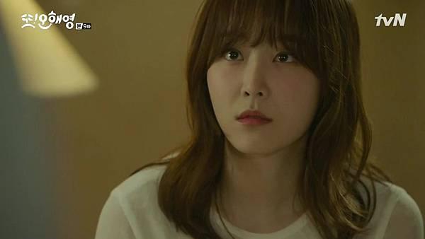 [tvN] 또 오해영.E09.160530.720p-NEXT.mp4_20160531_204234.906