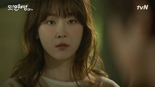 [tvN] 또 오해영.E09.160530.720p-NEXT.mp4_20160531_204306.859