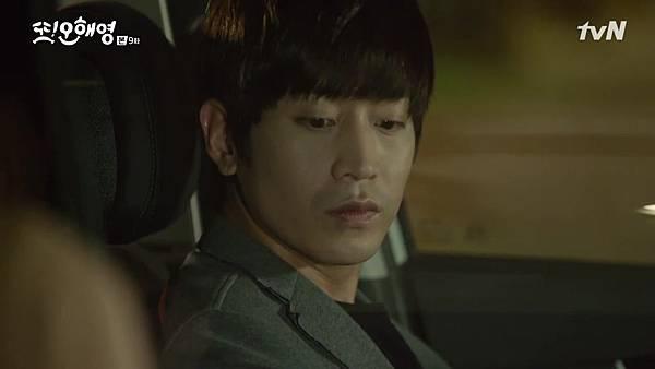 [tvN] 또 오해영.E09.160530.720p-NEXT.mp4_20160531_211726.250