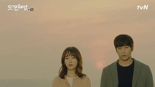 [tvN] 또 오해영.E09.160530.720p-NEXT.mp4_20160531_204348.968
