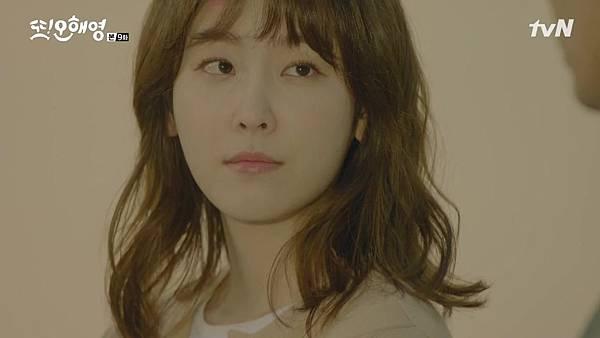 [tvN] 또 오해영.E09.160530.720p-NEXT.mp4_20160531_204422.296