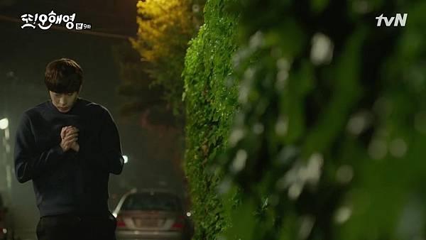 [tvN] 또 오해영.E09.160530.720p-NEXT.mp4_20160531_204513.859