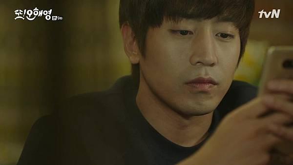 [tvN] 또 오해영.E09.160530.720p-NEXT.mp4_20160531_204538.687