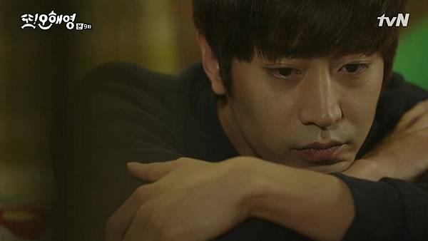 [tvN] 또 오해영.E09.160530.720p-NEXT.mp4_20160531_204627.187