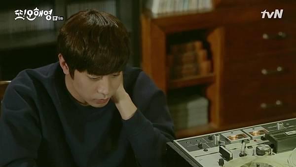 [tvN] 또 오해영.E09.160530.720p-NEXT.mp4_20160531_204643.046