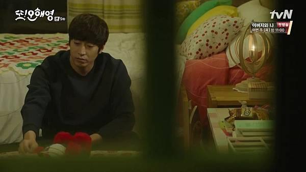 [tvN] 또 오해영.E09.160530.720p-NEXT.mp4_20160531_204606.765