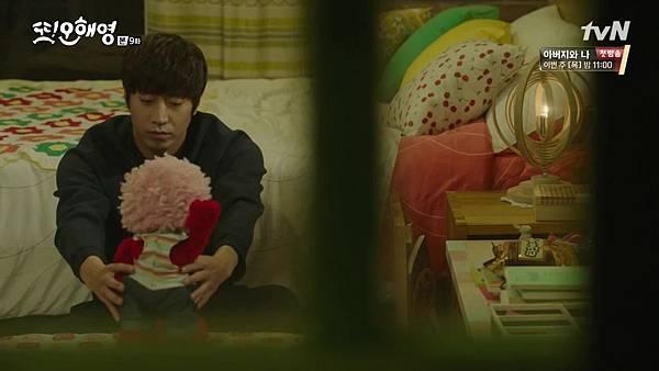 [tvN] 또 오해영.E09.160530.720p-NEXT.mp4_20160531_204603.453