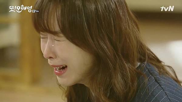 [tvN] 또 오해영.E09.160530.720p-NEXT.mp4_20160531_204435.328