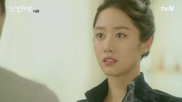 [tvN] 또 오해영.E09.160530.720p-NEXT.mp4_20160531_204713.593
