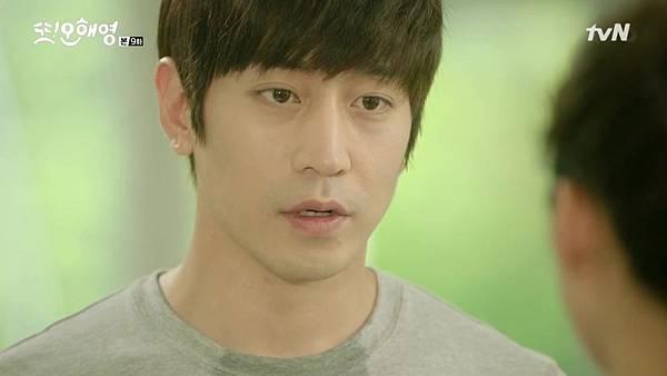 [tvN] 또 오해영.E09.160530.720p-NEXT.mp4_20160531_204656.125