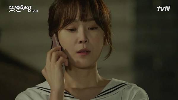 [tvN] 또 오해영.E09.160530.720p-NEXT.mp4_20160531_204723.109