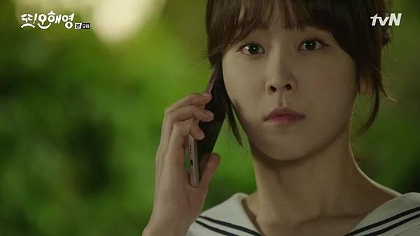 [tvN] 또 오해영.E09.160530.720p-NEXT.mp4_20160531_204748.375