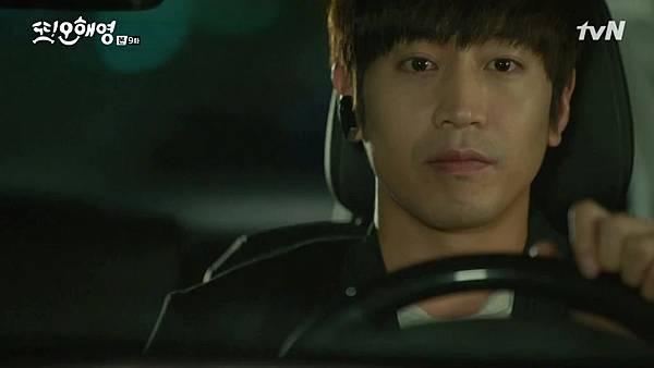 [tvN] 또 오해영.E09.160530.720p-NEXT.mp4_20160531_204746.484