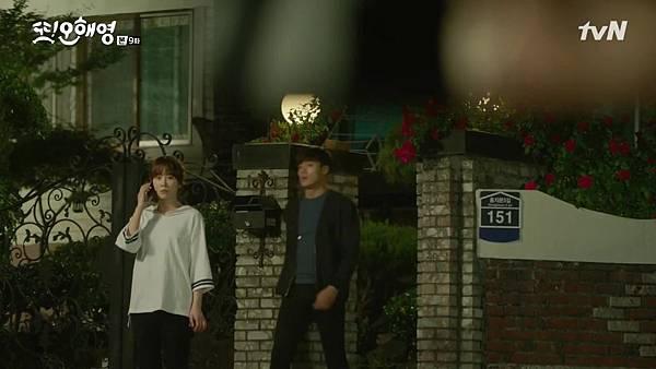 [tvN] 또 오해영.E09.160530.720p-NEXT.mp4_20160531_204751.109