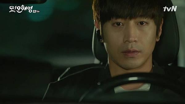 [tvN] 또 오해영.E09.160530.720p-NEXT.mp4_20160531_204804.515