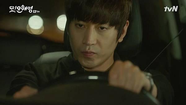 [tvN] 또 오해영.E09.160530.720p-NEXT.mp4_20160531_204830.796