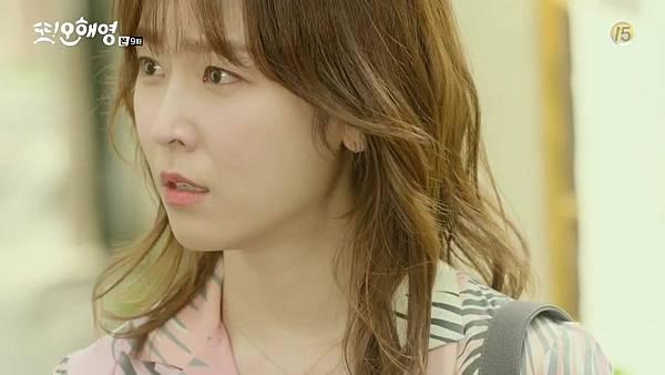 [tvN] 또 오해영.E09.160530.720p-NEXT.mp4_20160531_204916.296