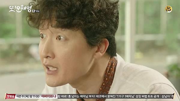 [tvN] 또 오해영.E10.160531.720p-NEXT.mp4_20160601_214452.625