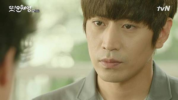 [tvN] 또 오해영.E10.160531.720p-NEXT.mp4_20160601_214433.468