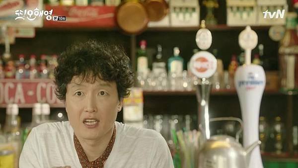 [tvN] 또 오해영.E10.160531.720p-NEXT.mp4_20160601_214515.171