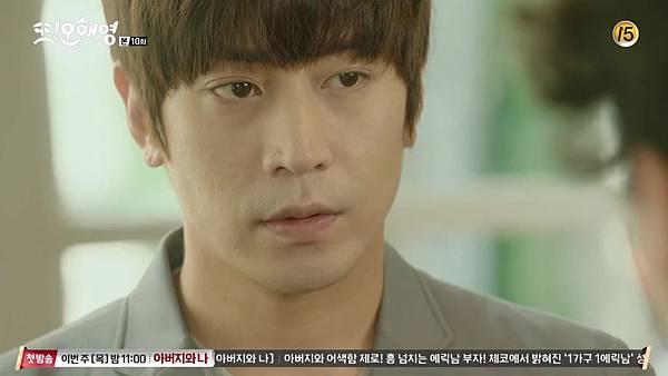 [tvN] 또 오해영.E10.160531.720p-NEXT.mp4_20160601_214449.234
