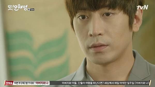 [tvN] 또 오해영.E10.160531.720p-NEXT.mp4_20160601_214442.156