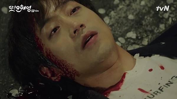 [tvN] 또 오해영.E10.160531.720p-NEXT.mp4_20160601_214557.843