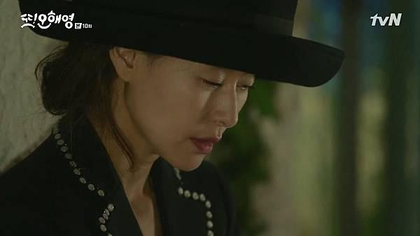 [tvN] 또 오해영.E10.160531.720p-NEXT.mp4_20160601_214548.312
