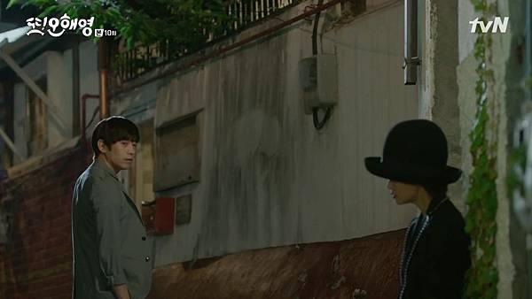 [tvN] 또 오해영.E10.160531.720p-NEXT.mp4_20160601_214539.187