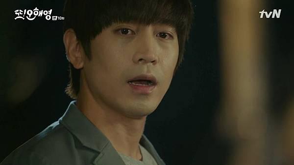 [tvN] 또 오해영.E10.160531.720p-NEXT.mp4_20160601_214545.156