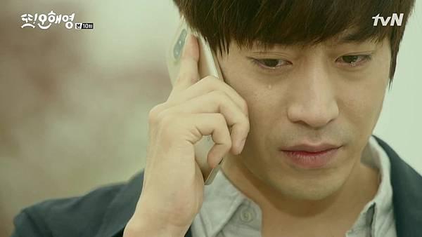 [tvN] 또 오해영.E10.160531.720p-NEXT.mp4_20160601_214759.312