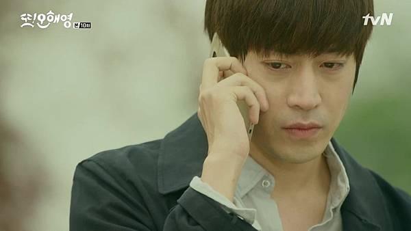 [tvN] 또 오해영.E10.160531.720p-NEXT.mp4_20160601_214724.281