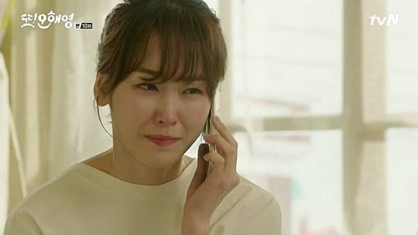 [tvN] 또 오해영.E10.160531.720p-NEXT.mp4_20160601_214726.312