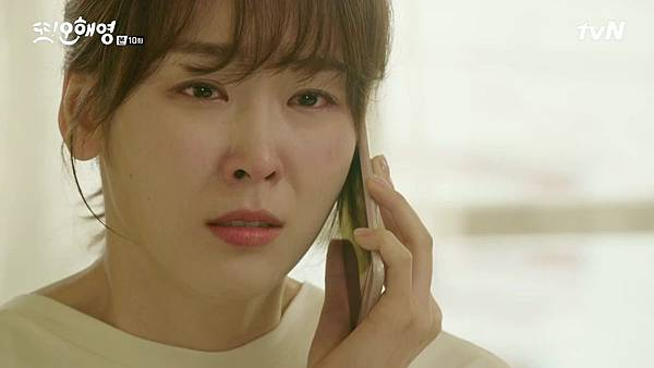 [tvN] 또 오해영.E10.160531.720p-NEXT.mp4_20160601_214749.812