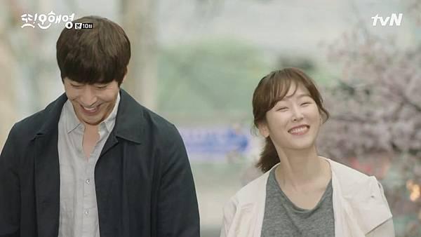 [tvN] 또 오해영.E10.160531.720p-NEXT.mp4_20160601_214823.218