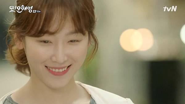 [tvN] 또 오해영.E10.160531.720p-NEXT.mp4_20160601_221353.156