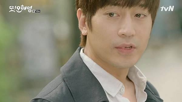 [tvN] 또 오해영.E10.160531.720p-NEXT.mp4_20160601_221347.250