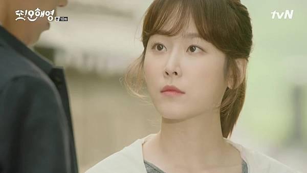 [tvN] 또 오해영.E10.160531.720p-NEXT.mp4_20160601_221514.359
