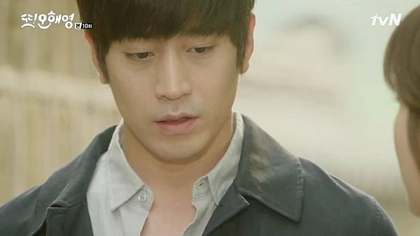 [tvN] 또 오해영.E10.160531.720p-NEXT.mp4_20160601_221512.968
