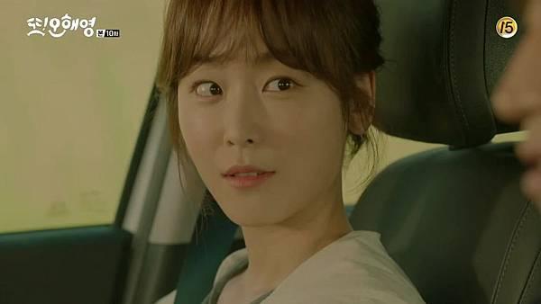 [tvN] 또 오해영.E10.160531.720p-NEXT.mp4_20160601_214928.281