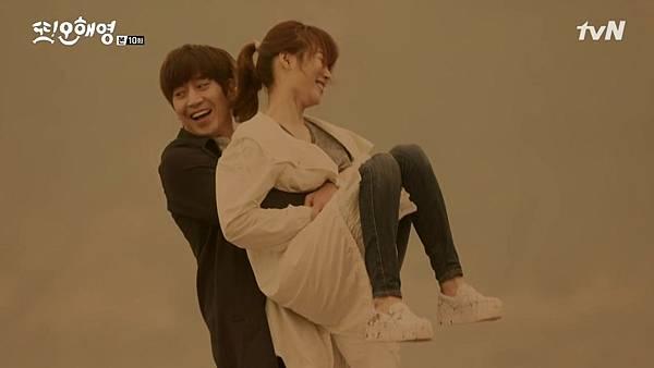 [tvN] 또 오해영.E10.160531.720p-NEXT.mp4_20160601_214933.921