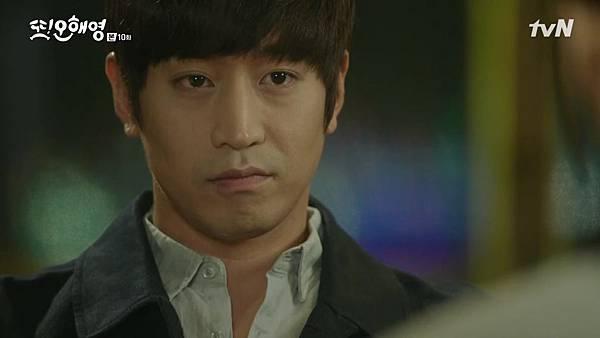 [tvN] 또 오해영.E10.160531.720p-NEXT.mp4_20160601_214950.875