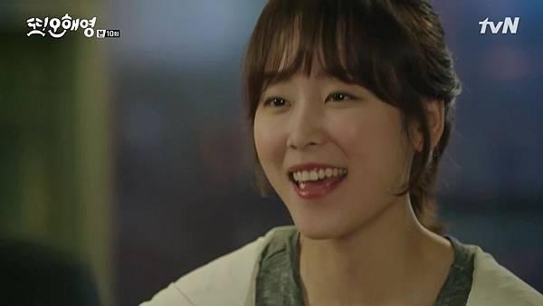 [tvN] 또 오해영.E10.160531.720p-NEXT.mp4_20160601_215007.218