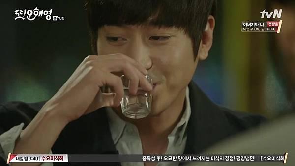 [tvN] 또 오해영.E10.160531.720p-NEXT.mp4_20160601_215025.453