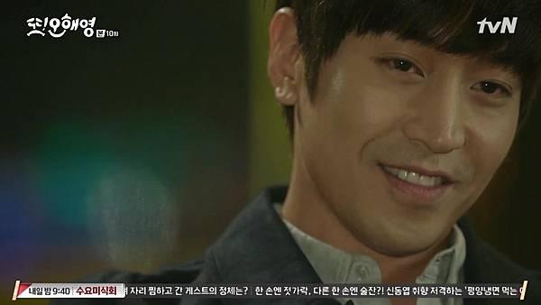 [tvN] 또 오해영.E10.160531.720p-NEXT.mp4_20160601_215040.906