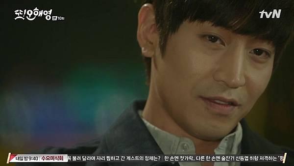 [tvN] 또 오해영.E10.160531.720p-NEXT.mp4_20160601_215039.781