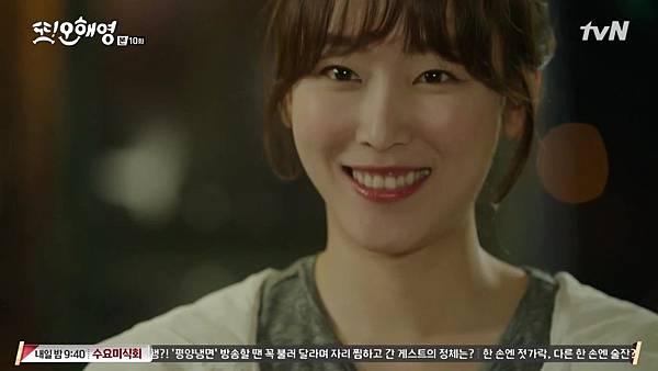 [tvN] 또 오해영.E10.160531.720p-NEXT.mp4_20160601_215037.687